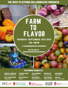 Farm to Flavor Flyer